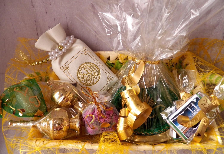 Célèbre Boutique < Idée cadeau pour le retour de l'Hajj – Pack Hajj à offrir AA96